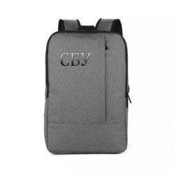 Рюкзак для ноутбука СБУ серый