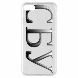 Чехол для iPhone 8 СБУ серый
