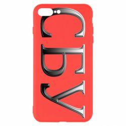 Чехол для iPhone 8 Plus СБУ серый