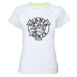 Жіноча спортивна футболка Scania vabis logo
