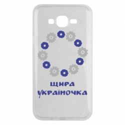 Чехол для Samsung J7 2015 Щира Україночка - FatLine