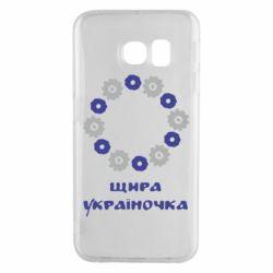 Чехол для Samsung S6 EDGE Щира Україночка - FatLine