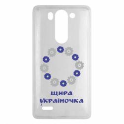 Чехол для LG G3 mini/G3s Щира Україночка - FatLine