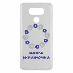 Чехол для LG G6 Щира Україночка - FatLine