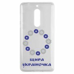 Чехол для Nokia 5 Щира Україночка - FatLine