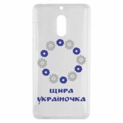 Чехол для Nokia 6 Щира Україночка - FatLine