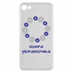 Чехол для Meizu U10 Щира Україночка - FatLine
