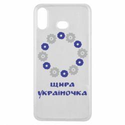 Чехол для Samsung A6s Щира Україночка - FatLine