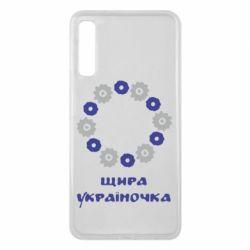 Чехол для Samsung A7 2018 Щира Україночка - FatLine
