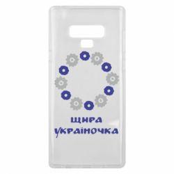 Чехол для Samsung Note 9 Щира Україночка - FatLine