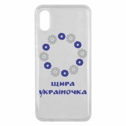 Чехол для Xiaomi Mi8 Pro Щира Україночка - FatLine