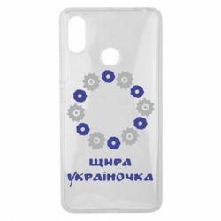 Чехол для Xiaomi Mi Max 3 Щира Україночка - FatLine