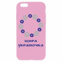 Чехол для iPhone 6/6S Щира Україночка - FatLine