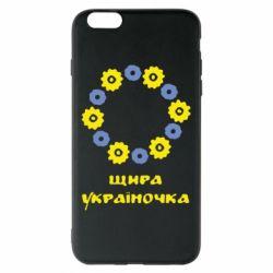 Чехол для iPhone 6 Plus/6S Plus Щира Україночка - FatLine