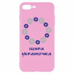 Чехол для iPhone 7 Plus Щира Україночка - FatLine