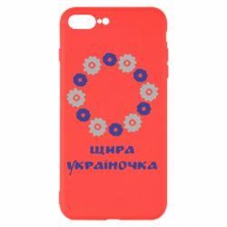 Чехол для iPhone 8 Plus Щира Україночка - FatLine