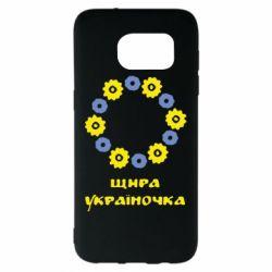 Чехол для Samsung S7 EDGE Щира Україночка - FatLine