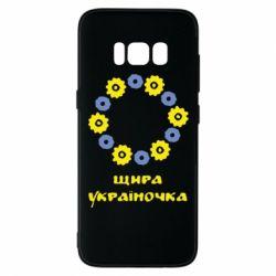 Чехол для Samsung S8 Щира Україночка - FatLine