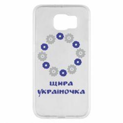Чехол для Samsung S6 Щира Україночка - FatLine