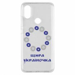 Чехол для Xiaomi Mi A2 Щира Україночка - FatLine