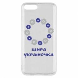 Чехол для Xiaomi Mi6 Щира Україночка - FatLine