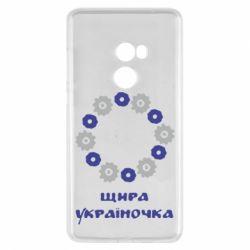 Чехол для Xiaomi Mi Mix 2 Щира Україночка - FatLine