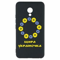 Чехол для Meizu M5 Щира Україночка - FatLine