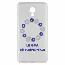 Чехол для Meizu M5 Note Щира Україночка - FatLine