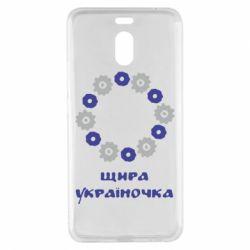 Чехол для Meizu M6 Note Щира Україночка - FatLine