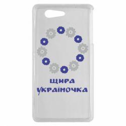 Чехол для Sony Xperia Z3 mini Щира Україночка - FatLine