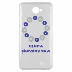 Чехол для Huawei Y7 2017 Щира Україночка - FatLine