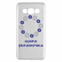 Чехол для Samsung A3 2015 Щира Україночка - FatLine