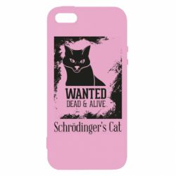 Чохол для iphone 5/5S/SE Schrödinger's cat is wanted