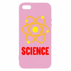 Чехол для iPhone5/5S/SE SCIENCE - FatLine
