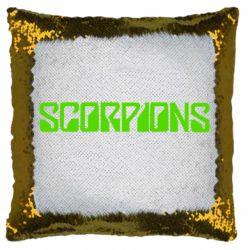 Подушка-хамелеон Scorpions