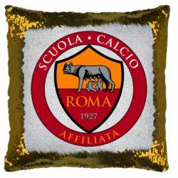 Подушка-хамелеон Scuola logo