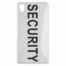 Чехол для Sony Xperia Z1 Security - FatLine