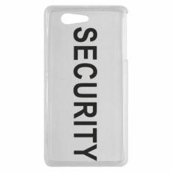 Чехол для Sony Xperia Z3 mini Security - FatLine
