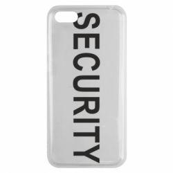 Чехол для Huawei Y5 2018 Security - FatLine