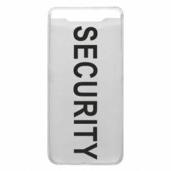 Чехол для Samsung A80 Security