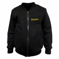 Детский бомбер Security