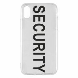 Чехол для iPhone X/Xs Security