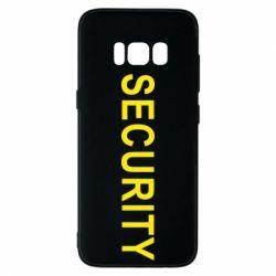 Чехол для Samsung S8 Security