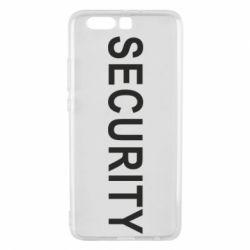 Чехол для Huawei P10 Plus Security - FatLine