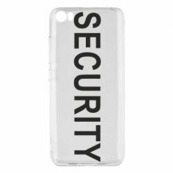 Чехол для Xiaomi Xiaomi Mi5/Mi5 Pro Security - FatLine
