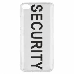 Чехол для Xiaomi Mi 5s Security - FatLine