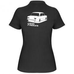 Женская футболка поло Седан синдикат