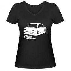 Женская футболка с V-образным вырезом Седан синдикат