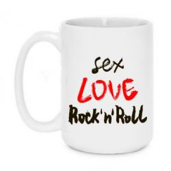 Кружка 420ml Sех love rock 'n' roll