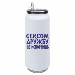 Термобанка 500ml СЕКСОМ ДРУЖБУ НЕ ИСПОРТИШЬ